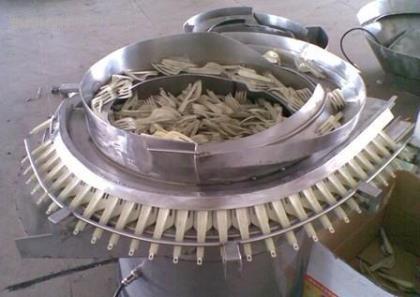 食品包装振动盘