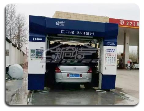 新奇特自动洗车设备价格 全自动电脑洗车