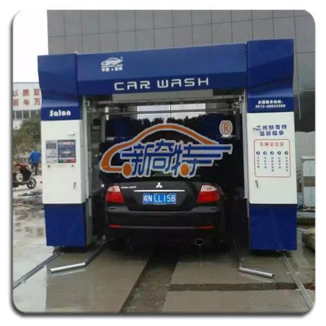 新奇特电脑洗车机价格 自动洗车专用设备