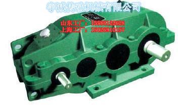 ZSC型套装式圆柱齿轮减速机