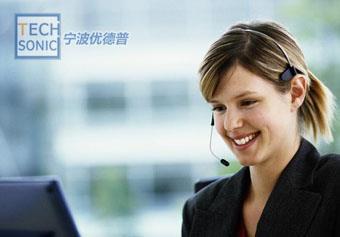 徐州SAP代理商和SAP实施商首选优德普