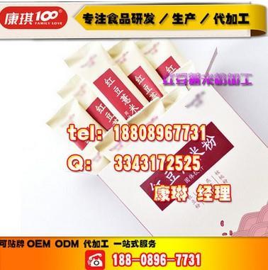 加工OEM/ODM红豆薏米粉、能量代餐粉