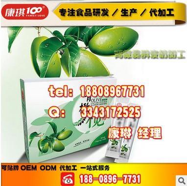 青橄榄酵素固体饮料分装|青橄榄酵素贴牌厂