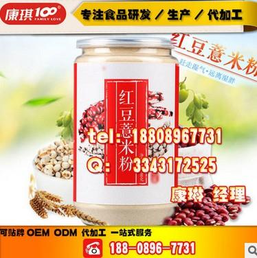 株洲厂家红豆薏米粉oem贴牌代餐粉贴牌