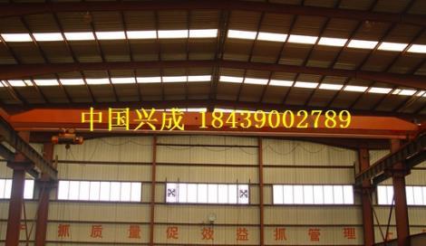 广东广州行吊生产厂家质量服务是永恒的信念