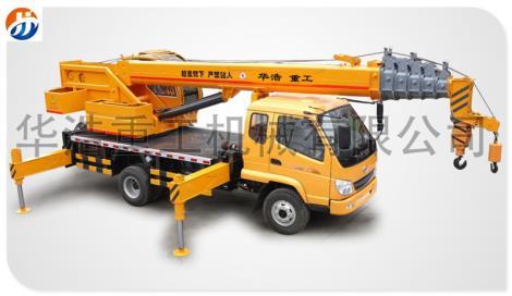 5吨吊车价格,5吨吊车多少钱济宁华浩厂家