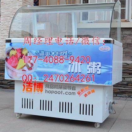星美12格冰粥机