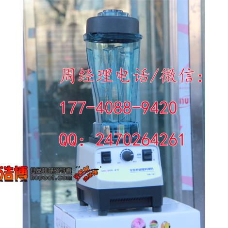 浩博沙冰机