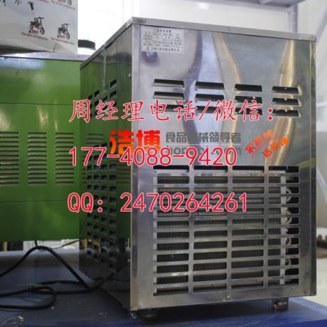 亿美科BQL-12Y硬冰淇淋机台式