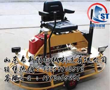 路面抹光无可比拟 座驾式路面抹光机厂家