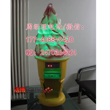 ZXJ-150A型冰淇淋压花机