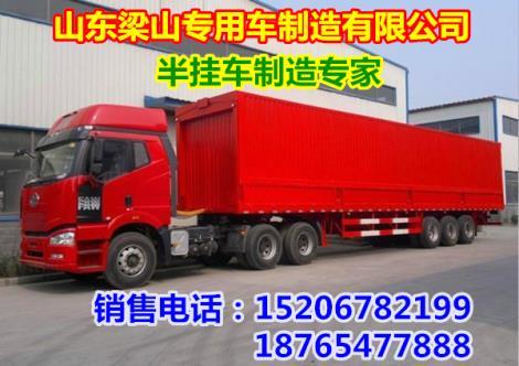 轻型13米厢式运输半挂车配置-轻体箱式车