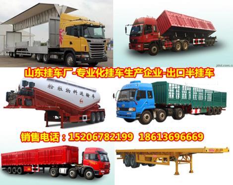 湖南挂车制造厂销售13米飞翼式运输半挂车