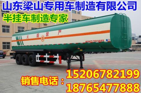油罐运输半挂车-柴油运输半挂车