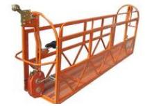 ZLJ400高处作业吊篮