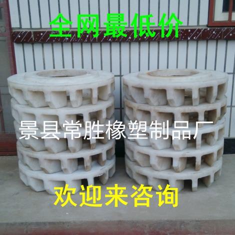 浮选机尼龙叶轮盖板 厂家直销 零售批发