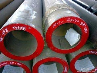 天津30crmo合金管现货价格
