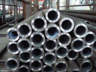 内蒙古12Cr1MoVG合金管厂家价格