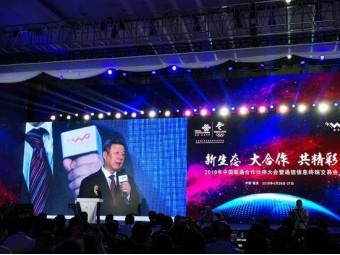 中国联通王晓初:手机市场销量下降,但人口红利仍有巨大商机