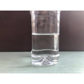 聚乙二醇(PEG-400)