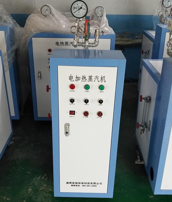 豆腐豆浆用电热蒸汽锅炉