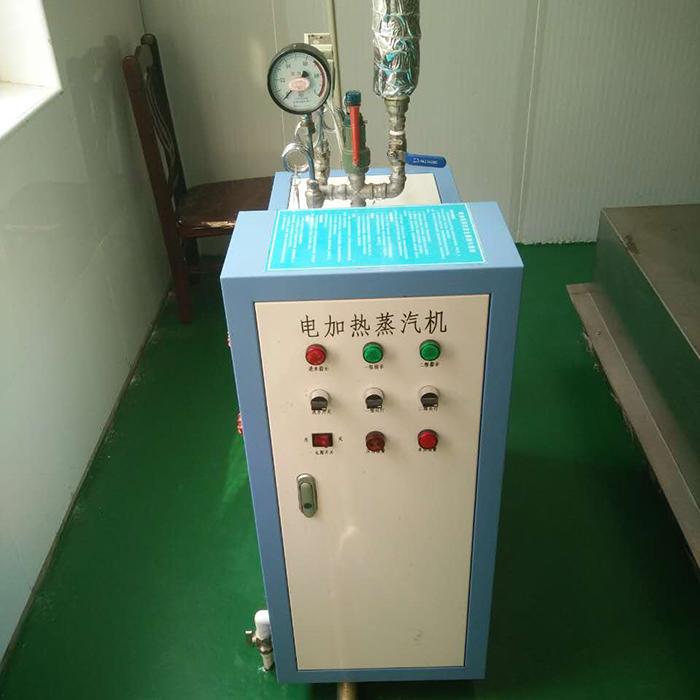 制衣厂烫台烫斗用电加热蒸汽锅炉