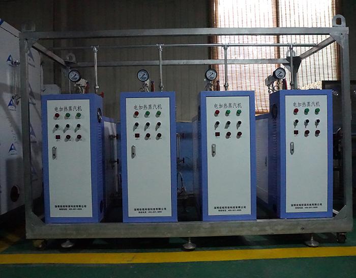 制药厂消毒加温用电蒸汽锅炉