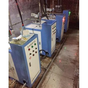 桥梁养护用电蒸汽发生器