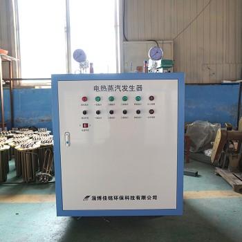 化工用电蒸汽锅炉