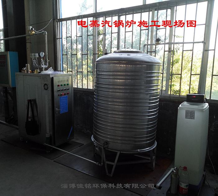 電纜廠用電蒸汽鍋爐