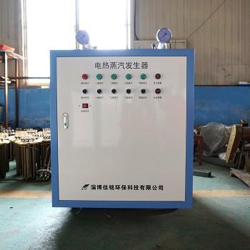 精密鑄造化蠟用電蒸汽鍋爐