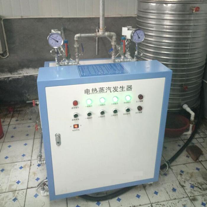 精密铸造化蜡用电蒸汽锅炉