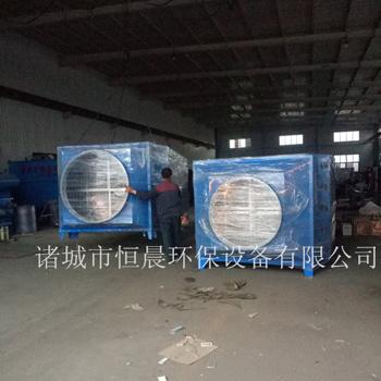 廢氣處理一體機