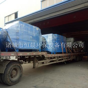 廢氣處理成套设备发货