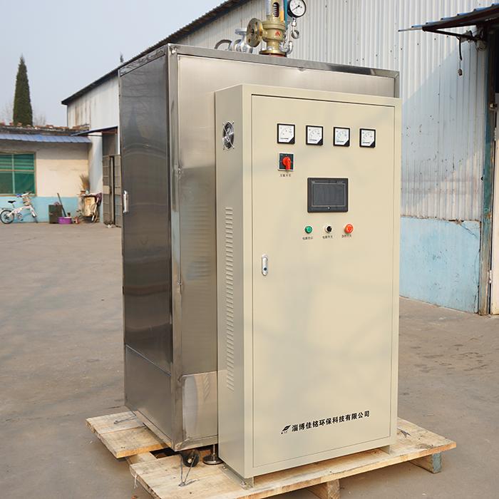 饲料厂用电蒸汽锅炉